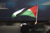 مسؤولة إسرائيلية تكشف الأضرار التي سبّبتها حركة المقاطعة