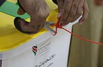 إسلاميو الأردن يعودون للتحالفات بالانتخابات النيابية.. وضغوط