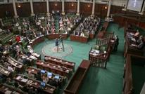 """منظمة حقوقية: """"تجريم الاعتداء"""" على قوات الأمن بتونس """"مشبوه"""""""