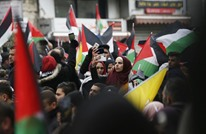 شخصيات فلسطينية تدعو إلى انتخاب مجلس وطني جديد (أسماء)