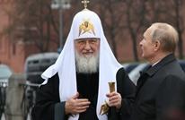 """""""بطريرك موسكو"""" يصف كورونا بـ""""آخر تحذير للبشرية"""""""