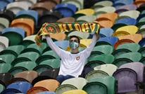 فيروس كورونا يتسلل إلى المنتخب البرتغالي