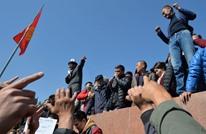 قرغيزستان تعلن الطوارئ.. والرئيس السابق يعلن نجاته من اغتيال