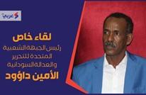 """""""الجبهة الشعبية"""": نؤيد اتفاق جوبا.. والثورة السودانية سُرقت"""