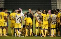 الاتحاد الآسيوي يحسم قراره بشأن شكوى النصر السعودي