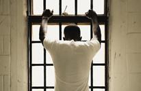بعد 14 عاما في السجن.. محكمة تبرّئ متهما بالقتل