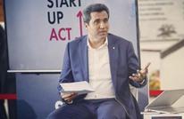 السلطات التونسية ترفع الإقامة الجبرية عن مسؤولين سابقين