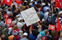 """""""ارحل"""" تدوّي مجددا بشوارع تونس.. هل يستجيب سعيّد؟ (شاهد)"""