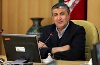 إيران تكشف مخزونها من اليورانيوم المخصب بنسبة 20%