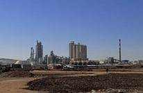 """أردني عمل في """"لافارج"""" بسوريا يواجه تهمة بتمويل الإرهاب"""
