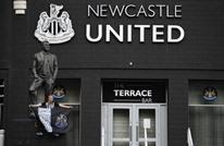 الغارديان: أندية الدوري الإنجليزي غاضبة من صفقة نيوكاسل