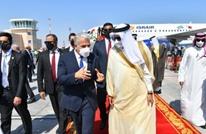 نشطاء يدشنون حملة رافضة لزيارة وزير الاحتلال للبحرين
