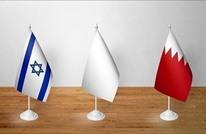 """هآرتس: تعاون إسرائيلي- بحريني لمواجهة """"المسيرات"""" الإيرانية"""