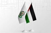 """""""حماس"""" لـ """"عربي21"""": القاهرة طلبت رؤيتنا للمصالحة"""