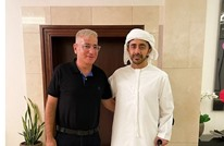 سفير الاحتلال لدى الإمارات يقدّم أوراق اعتماده (صورة)