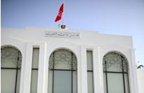 الموقع الرسمي للبرلمان التونسي يتعرض للحجب