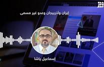 إيران وأذربيجان وعدو غير مسمى