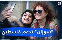 """""""سوزان"""" تدعم فلسطين"""