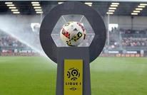 رابطة الدوري الفرنسي ترفض اقتراح الفيفا بشأن كأس العالم