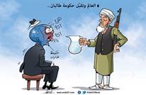 حكومة طالبان!