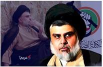 تعرف إلى زعيم الحزب المتصدر في انتخابات العراق (إنفوغراف)
