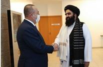 تشاووش أوغلو يلتقي وفد طالبان في أنقرة.. هذا ما بحثاه