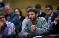 عضو كنيست للفلسطينيين: أنتم هنا لأن مهمة 1948 لم تكتمل