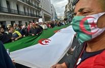 FP: الجزائر بحاجة لحرب تحرير جديدة وهذه المرة من حكامها