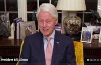 نقل الرئيس الأمريكي السابق بيل كليتون إلى العناية الحثيثة