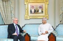 مباحثات عمانية أمريكية في محاولة لإنهاء حرب اليمن