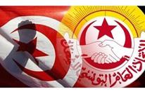 اتّحاد الشغل يهاجم المرزوقي ويرفض تدخل الخارج في تونس