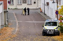 """النرويج: منفذ مجزرة """"القوس والسهام"""" كان يعاني نفسيّا"""