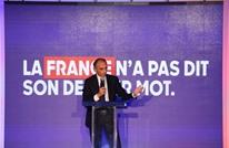 إيكونوميست: اريك زمور يعادي الإسلام والمهاجرين من أجل حكم فرنسا