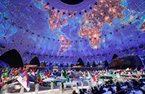 """افتتاح """"إكسبو دبي"""" بحفل باذخ.. تكلفة المعرض 6.8 مليار (شاهد)"""