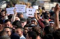 مظاهرات وقطع طرق بالعراق تنديدا بنتائج الانتخابات (شاهد)