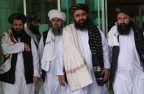 """وفد من """"طالبان"""" في أوزباكستان لبحث """"المساعدات"""" والتجارة"""