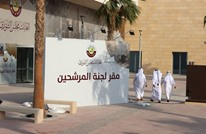 القطريون يستعدون لانتخاب أول مجلس تشريعي للبلاد