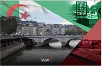 """60 عاما على """"مجزرة باريس"""" بحق الجزائريين (إنفوغراف)"""