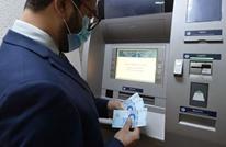 سندات تونس الدولارية تنهار مجددا بسبب الأزمة السياسية