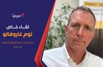 """حقوقي دولي لـ""""عربي21"""": المهاجرون في ليبيا يواجهون الموت"""