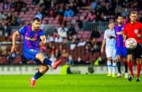 بفوز هزيل.. برشلونة يحصد أول 3 نقاط بدوري الأبطال