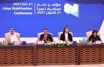 محلل سياسي: نجاح مؤتمر ليبيا مرهون بالتزام الأطراف الدولية