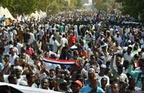 """إصابات في احتجاجات تدعو لـ""""مدنية الدولة"""" في السودان"""