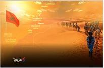 8 مبعوثين أمميين للصحراء المغربية خلال 21 عاما (إنفوغراف)