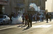 الأمن البحريني يقمع احتجاجات رافضة للتطبيع (شاهد)