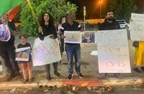 """الاحتلال يقمع فعالية تضامنية مع """"الأسرى المضربين"""" في الرملة"""