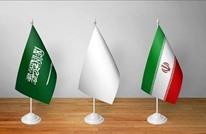 مضاوي الرشيد: هل تنقذ الرياض وطهران المنطقة من صراع آخر؟