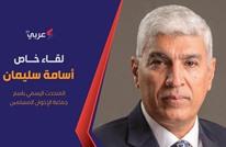 """المتحدث باسم الإخوان لـ""""عربي21"""": أزمة الجماعة ستنتهي قريبا"""