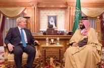 رئيس الحكومة البريطانية يشيد بالسعودية