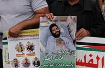 مسيرة تضامنية وسط رام الله مع الأسرى المضربين (شاهد)